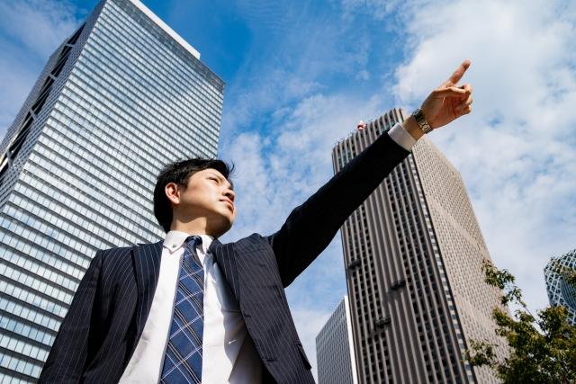 SKA,アカデミー,借金,借金返済,資金繰り,借金解決,借入,金融,ファイナンス,借入金,返済,サラリーマン,借金返済方法