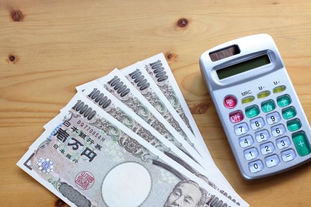 SKA,アカデミー,借金,借金返済,資金繰り,借金解決,借入,金融,ファイナンス,借入金,返済,サラリーマン,複数,落とし穴,悪,借金,悪い,相談,貯金,預金,クレジットカード,借換,借り換え,投資信託,督促,返さない,消費者金融,クレジットカード,リボ払い,危険,利用残高