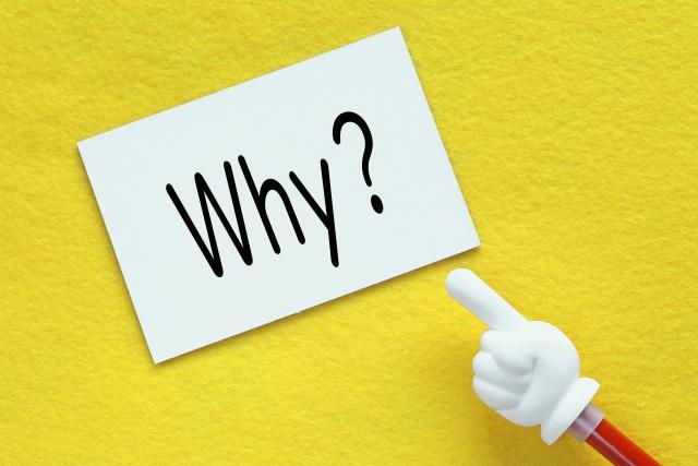 SKA,アカデミー,借金,借金返済,資金繰り,借金解決,借入,金融,ファイナンス,借入金,返済,サラリーマン,複数,落とし穴,悪,借金,悪い,相談,貯金,預金,クレジットカード,借換,借り換え,中央リテール,融資,申し込み,初めて,これから,なぜ
