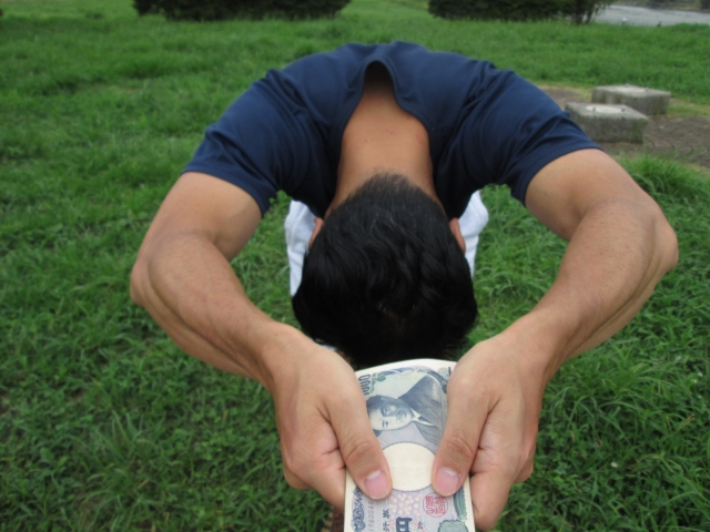 SKA,アカデミー,借金,借金返済,資金繰り,借金解決,借入,金融,ファイナンス,借入金,返済,サラリーマン,複数,落とし穴,悪,借金,悪い,相談,貯金,預金,クレジットカード,借換,借り換え,投資信託,督促,返さない,消費者金融,借金取り,督促が来る,自宅