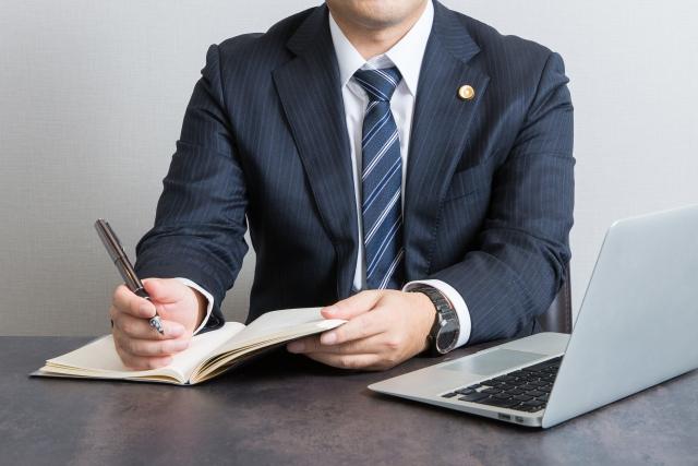 SKA,アカデミー,借金,借金返済,資金繰り,借金解決,借入,金融,ファイナンス,借入金,返済,サラリーマン,複数,落とし穴,悪,借金,自己破産するならプロに相談,自己破産は弁護士に相談