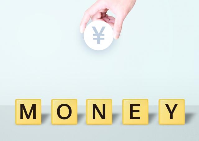 SKA,アカデミー,借金,借金返済,資金繰り,借金解決,借入,金融,ファイナンス,借入金,返済,サラリーマン,複数,落とし穴,悪,借金,資産運用,資産構築,始めたい