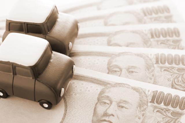 消費者金融,ローン,大手,中小,借金,借入,審査,落ちた,アコム,モビット,アイフル,レイク,緩い,甘い,通りやすい,信用,信用情報,フタバ,ふたば,キャッシング,闇金,ヤミ金,サラ金,街金,違い