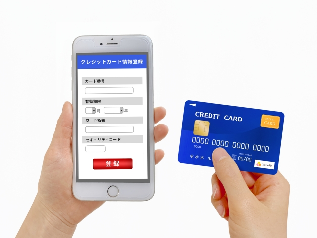 消費者金融,ローン,ローン会社,闇金,ヤミ金,延滞,延滞しそう,保証人,連帯保証人,追加,求められる,催促,家族,督促,クレジットカードの現金化,違反行為