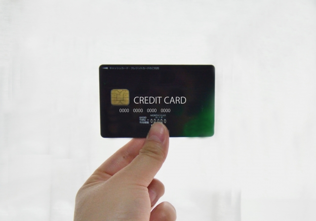 SKA,アカデミー,借金,借金返済,クレジットカード最強