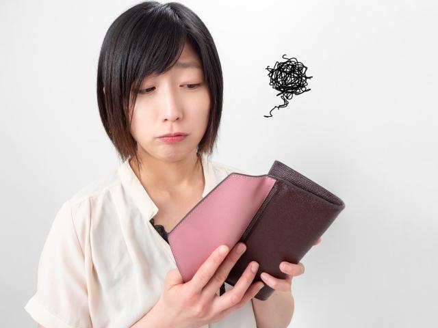 SKA,アカデミー,借金,借金返済,お金を貸した相手が自己破産したらお金は返してもらえる?