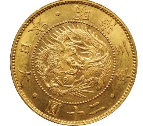 SKA,アカデミー,借金,借金返済,お金の歴史,二十円金貨