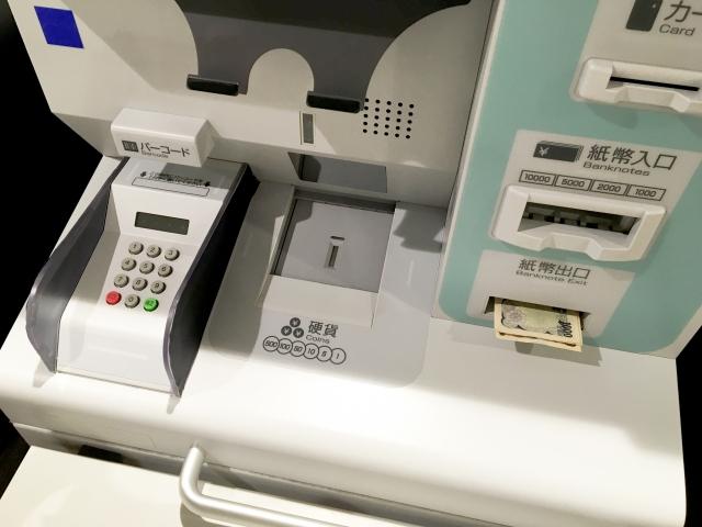 ATMの利用明細は郵送で届く